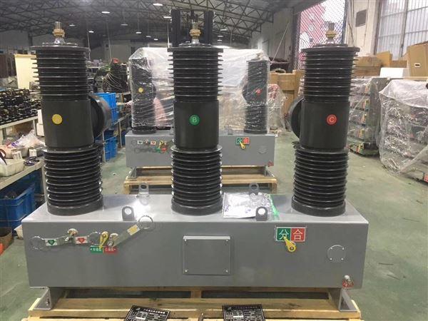 ZW32智能真空断路器35千伏电动操作*