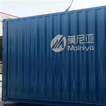 特种集装箱厂家特种设备箱壳体量身制造