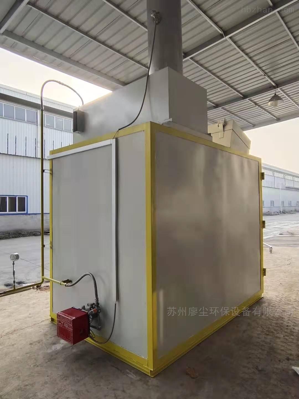热洁炉燃烧机