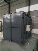 LC02-06热洁炉价格