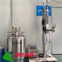 全自动两片罐加液氮 PET瓶滴氮机 注氮机