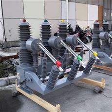 ZW32-40.5/630A德阳35千伏高压真空断路器现货