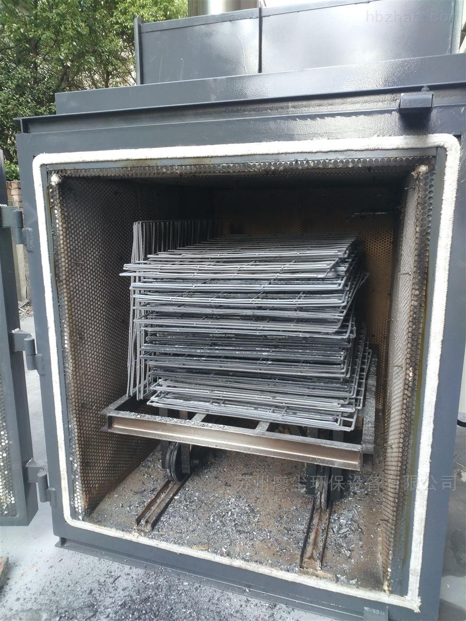 中山热洁炉