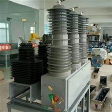 ZW32-40.5/630A洛阳市35KV线路型真空断路器参数
