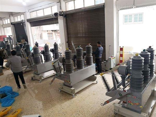 周口市35KV高压断路器ZW32电站型厂家