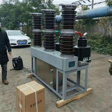 【厂家供应】ZW17-40.5/1600A高压真空断路器