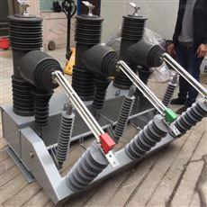 西安ZW17-40.5 高压断路器厂家