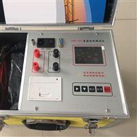 如何辦理承裝修試五級電力設施許可證