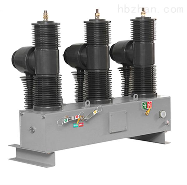 ZW32高压断路器35KV电站常用型号