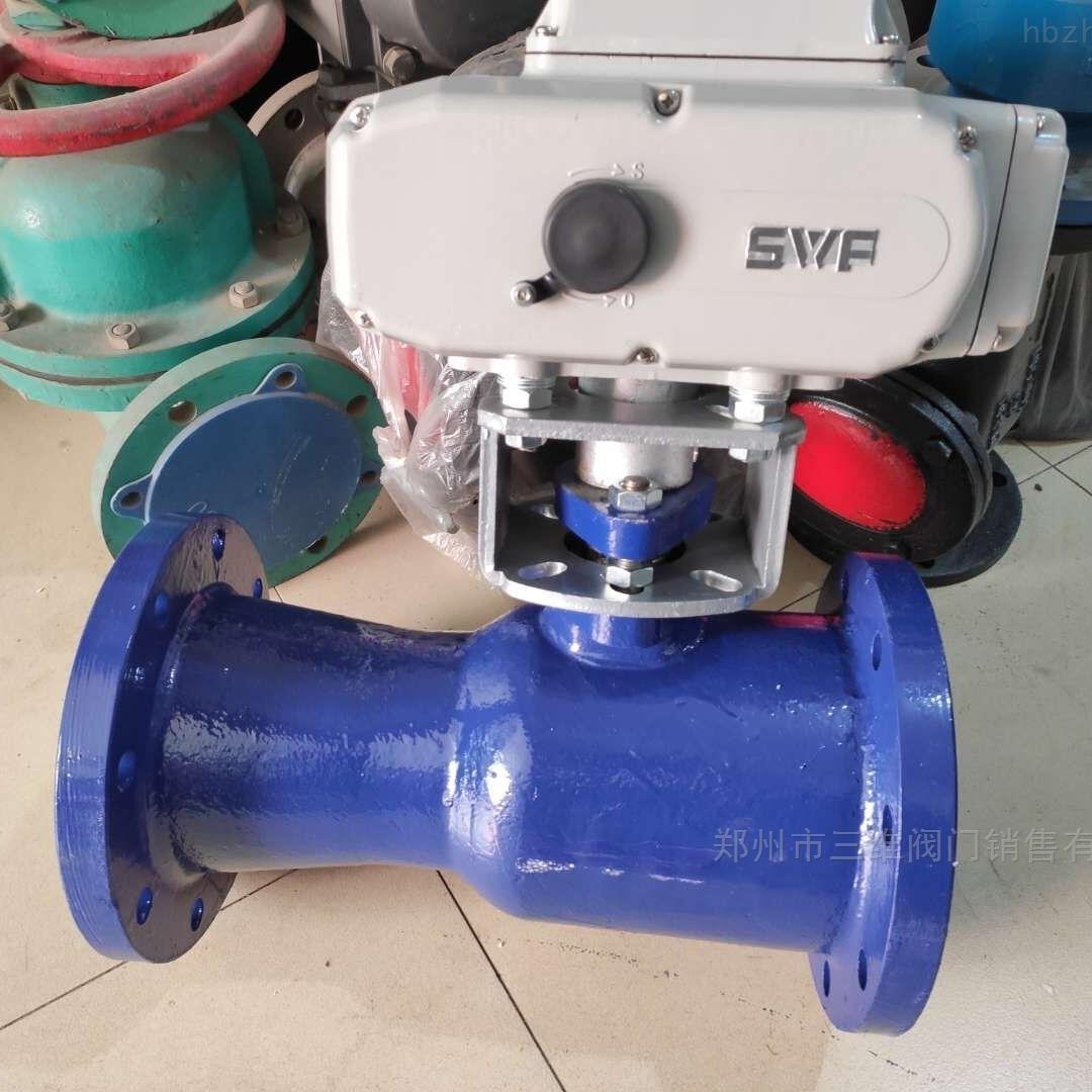 电动导热油球阀