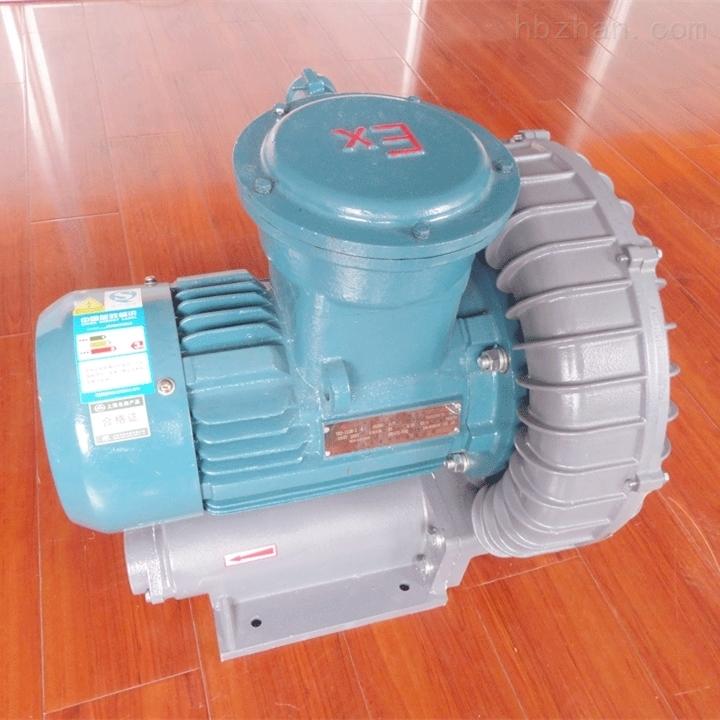 可燃气体 危险气体输送专用防爆旋涡气泵