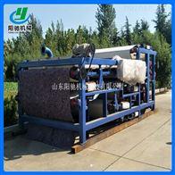 三网带式压榨一体机 污泥脱水设备