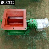 河北正华雷竞技官网手机版下载供应YJD-A/B星型卸料器 关风机