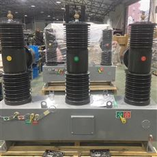 ZW32-40.5/630AZW32智能高压断路器35KV电站型厂家