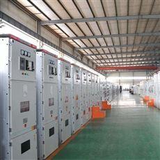 西安厂家直销HXGN2-12户内高压开关柜