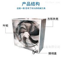 低噪声方形壁式轴流风机