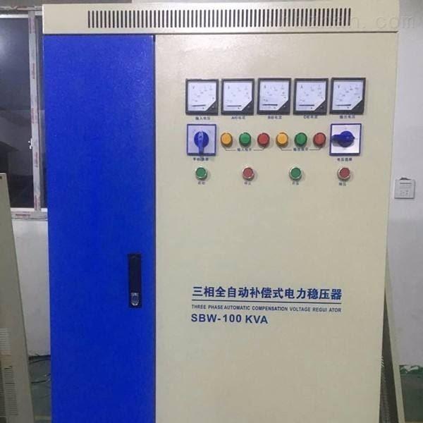 三相自耦降压起动变压器QZB-225KW