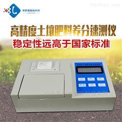 化肥含量检测仪厂家