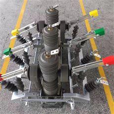 10KV高压双电源自动切换开关柜HXGN-12