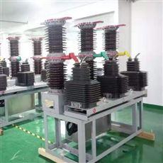 ZW7-40.5/630A德阳35KV高压断路器ZW7配内置互感器