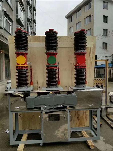成都ZW7-40.5高压断路器厂家