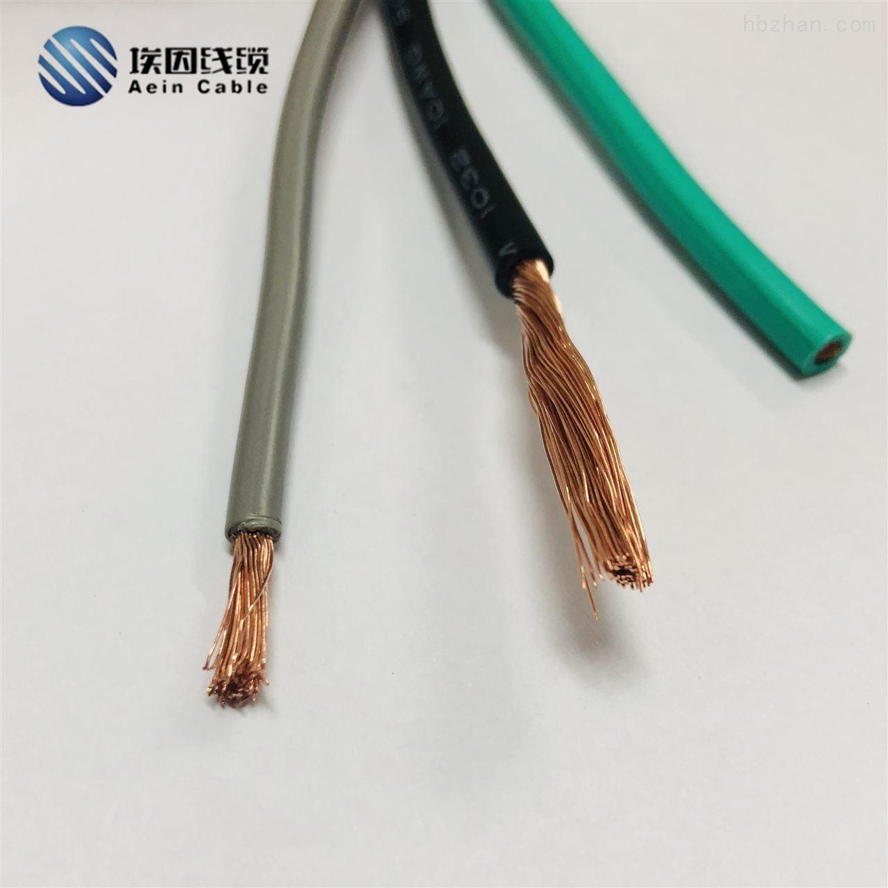 UL1032上海埃因美标认证单芯线1000V