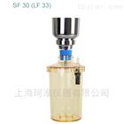 不锈钢漏斗抽滤瓶组SF30(LF33)