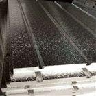 鋁箔擠塑保溫板開槽免回填干式地暖模塊