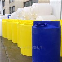 0.5立方调速液体搅拌桶/液体粉末混合搅拌机