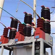 35kv断路器高压ZW7-40.5型真空断路器