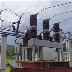电站型ZW7户外高压真空断路器安装说明书
