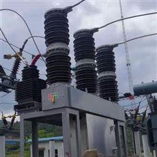 国产新型35kv预付费功能高压断路器