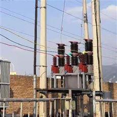 四川汶川高原型35KV户外高压断路器弹簧机构