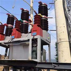35KV电站通用型真空断路器ZW7系列成都