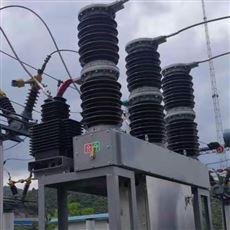 成都现货户外35KV高压真空断路器说明书
