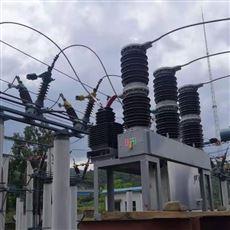 高压主线路真空断路器ZW7四川分公司