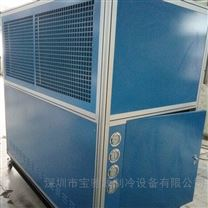 真空镀膜降温制冷设备  恒温机