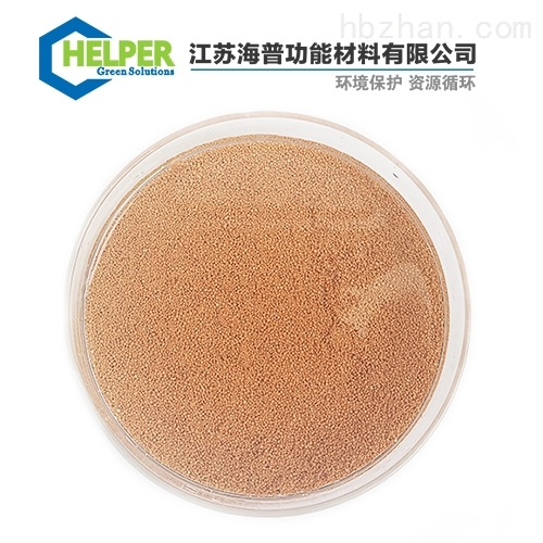 印染、焦化生化尾水除COD、脱色有机物去除