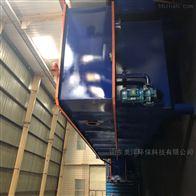 广东医院废水处理设备