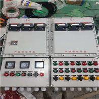 BXMD化工厂防爆照明动力配电箱