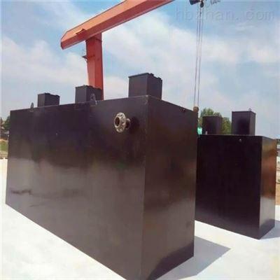 RCYTH肇庆一体化洗涤污水处理装置定制