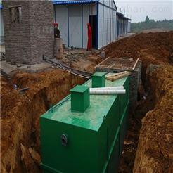 RCYTH新沂地埋式屠宰废水处理设施