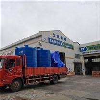 漂水pe塑料桶 避光抗氧化桶