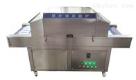 HE-UV-2000紫外线杀菌机