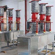 ZW7高压开关成都电站型35KV真空断路器现货