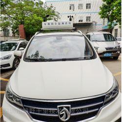 车载式扬尘噪音检测系统