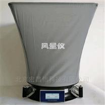 VF-01 电子式风量罩