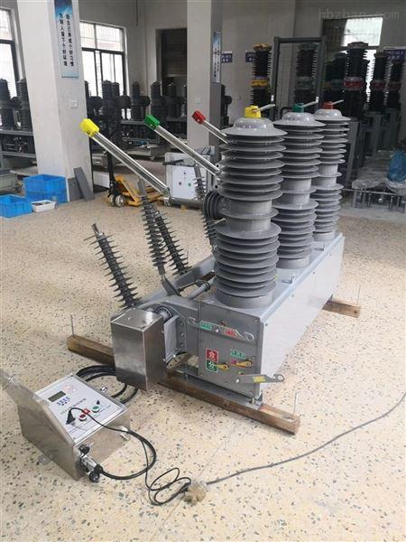 35KV柱上高压智能真空断路器ZW7成都供应点
