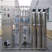 EDI电除盐高纯水处理设备