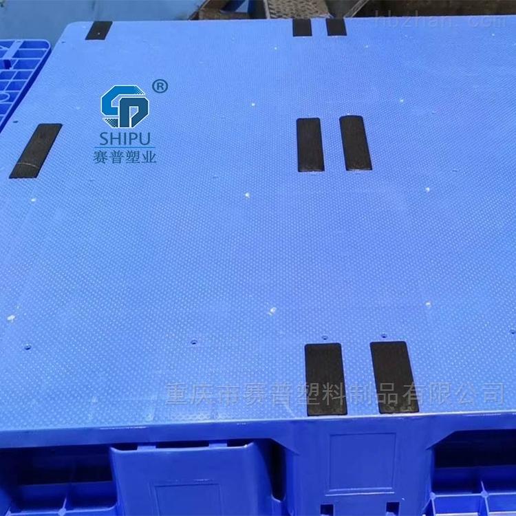 1.1米川字平面托盘 食品级塑胶栈板卡板